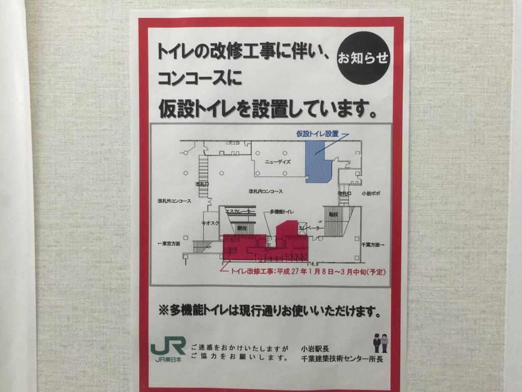 IMG_5045.JPG